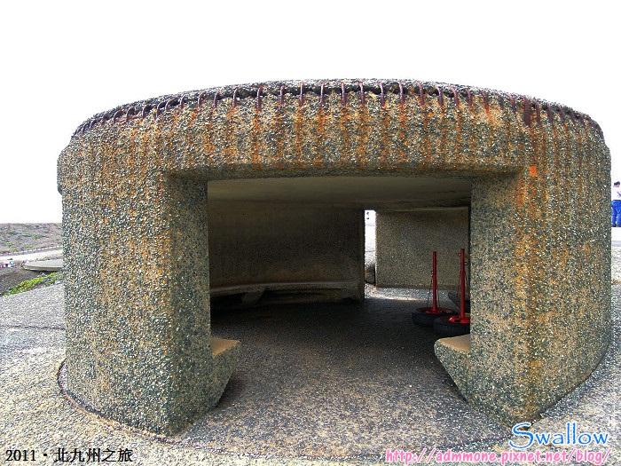 21_13_躲避火山爆發的碉堡