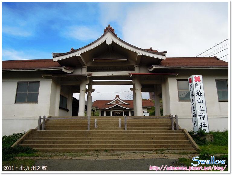 22_00_阿蘇山上神社