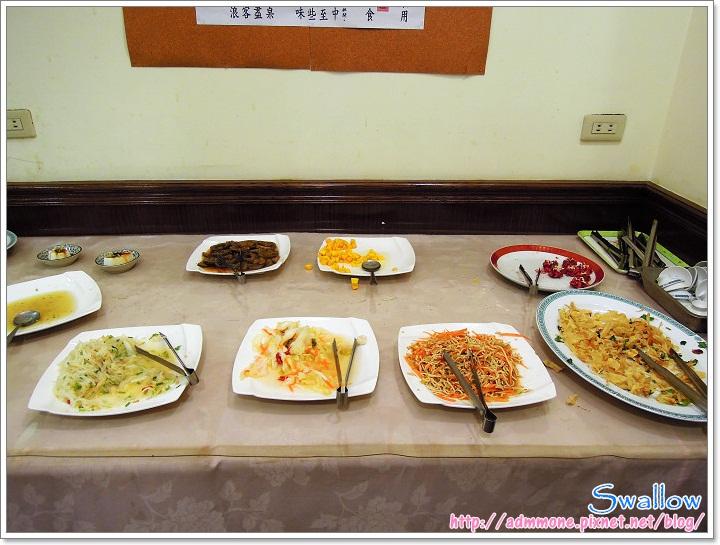 02_自助式餐點