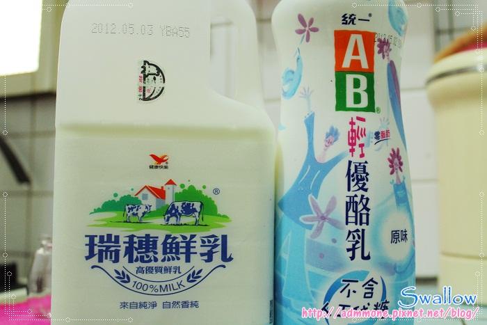 09_鮮乳與優酪乳