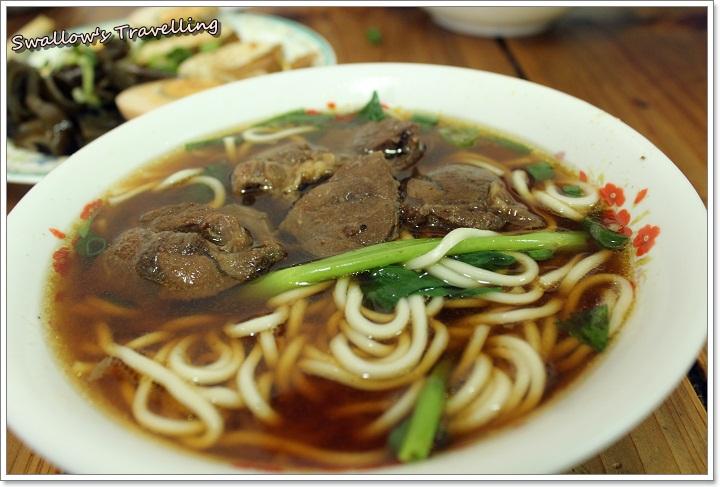 01_牛肉麵