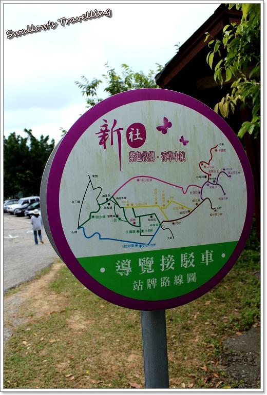 34_沐心泉外頭的接駁車站牌