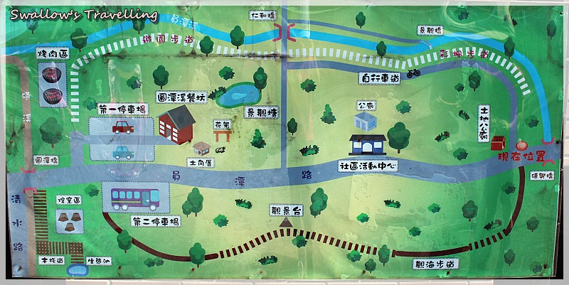 08_步道路線圖