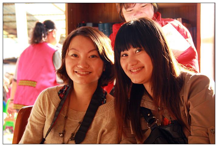 08_我與妹妹