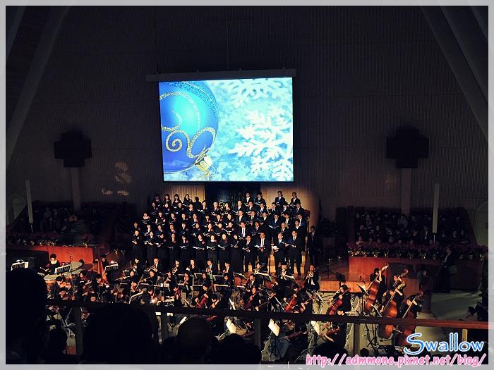 07_幸福航道耶誕音樂會