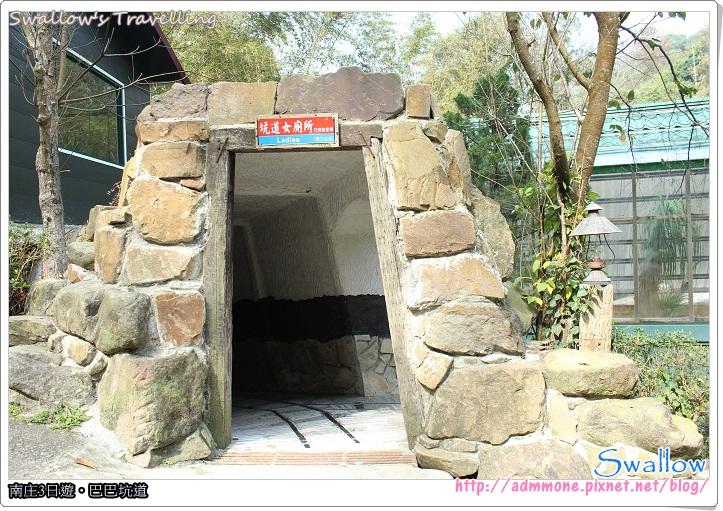 42_坑道女廁所