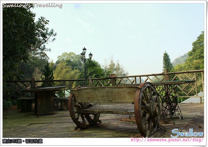 48_遊園路線_懷舊景觀台