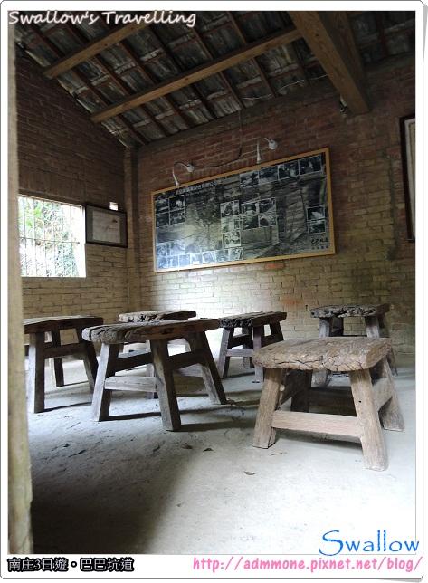 62_懷舊礦場_復古座椅