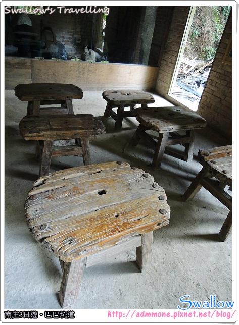 63_懷舊礦場_復古座椅