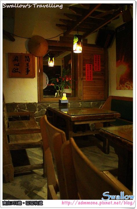 79_室內用餐區_座位.jpg