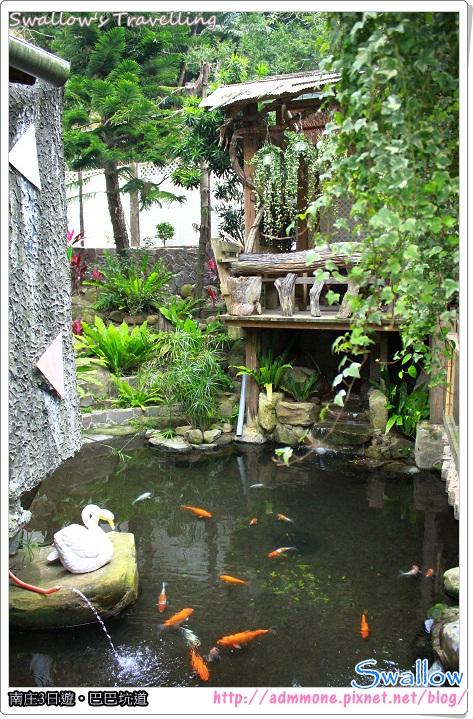 83_庭院用餐區_庭園造景.jpg
