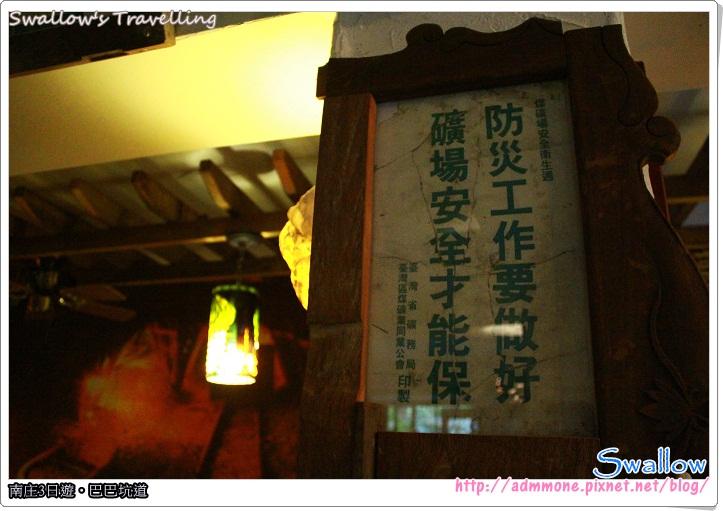 80_室內用餐區_海報.jpg