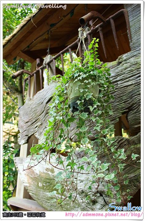 71_庭院用餐區_植物布置.jpg