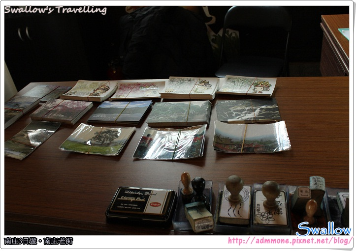 05_南庄老郵局_明信片與印章