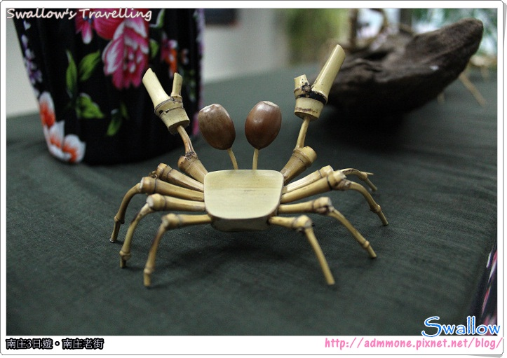 18_南庄遊客中心_竹製螃蟹