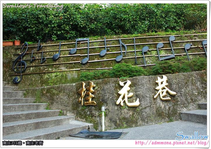 23_桂花巷
