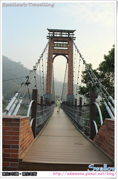 29_康濟吊橋