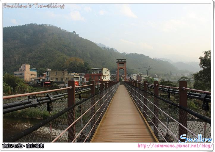 32_康濟吊橋_如詩如畫般的美景