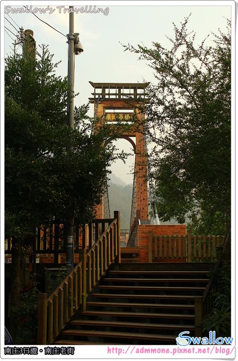 33_康濟吊橋
