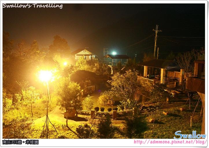 06_米堤園_庭院夜景