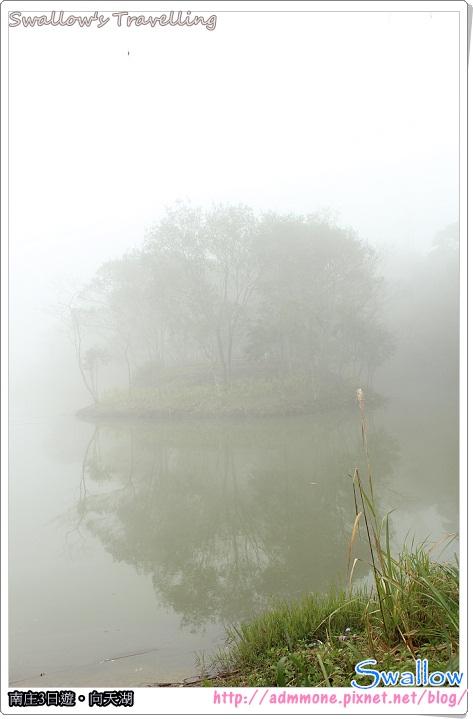 07_霧氣瀰漫的水面