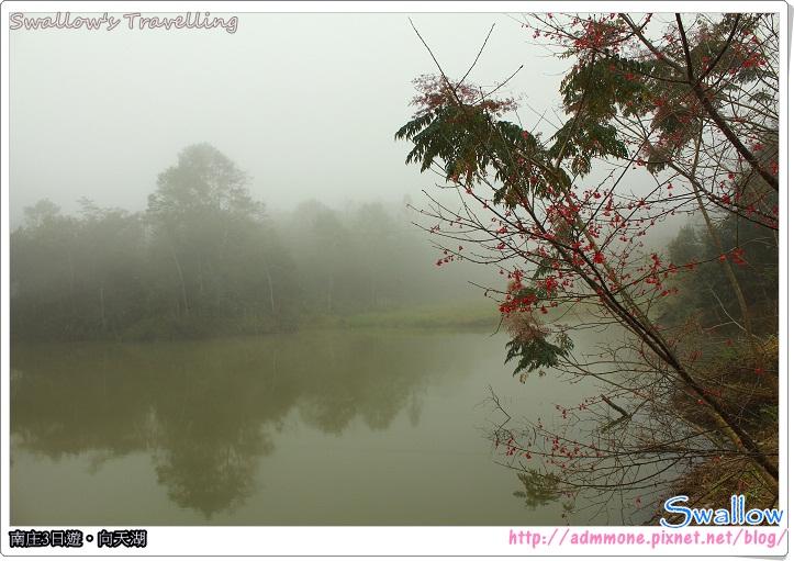 20_湖之蕭瑟