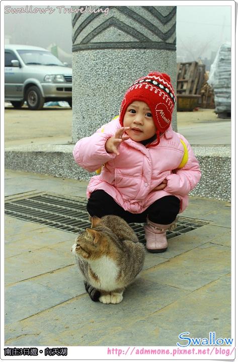 23_可愛小妹妹+喵咪