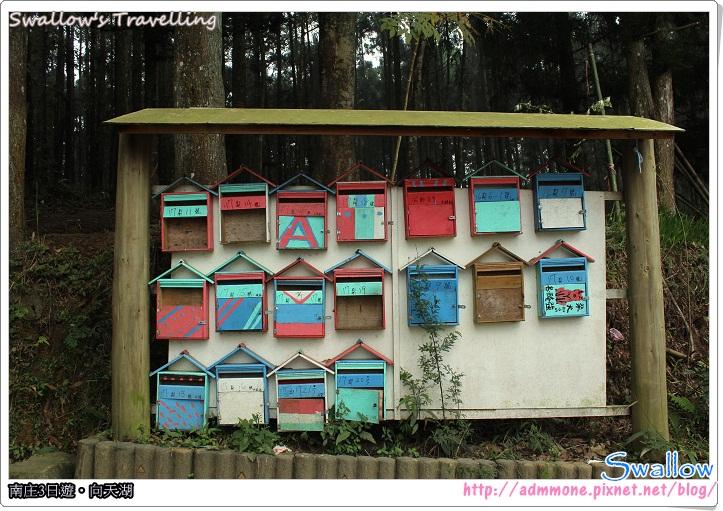 29_色彩可愛的信箱