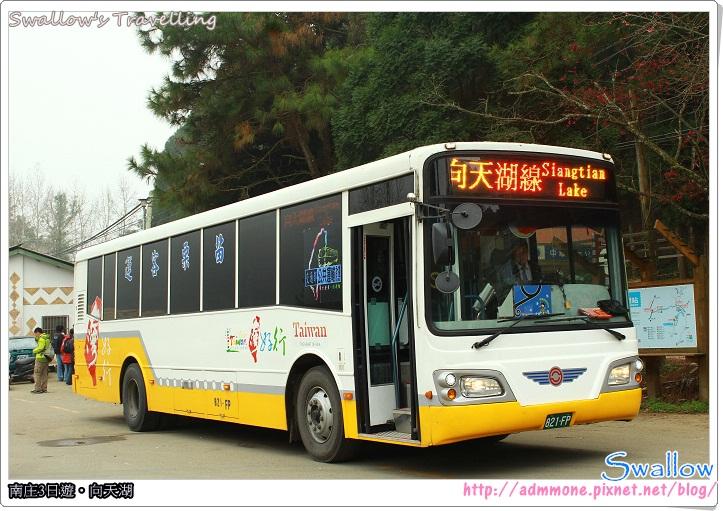 32_台灣好行(向天湖線)