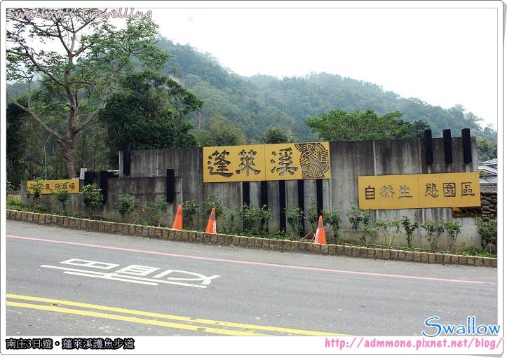 21_蓬萊溪自然生態園區