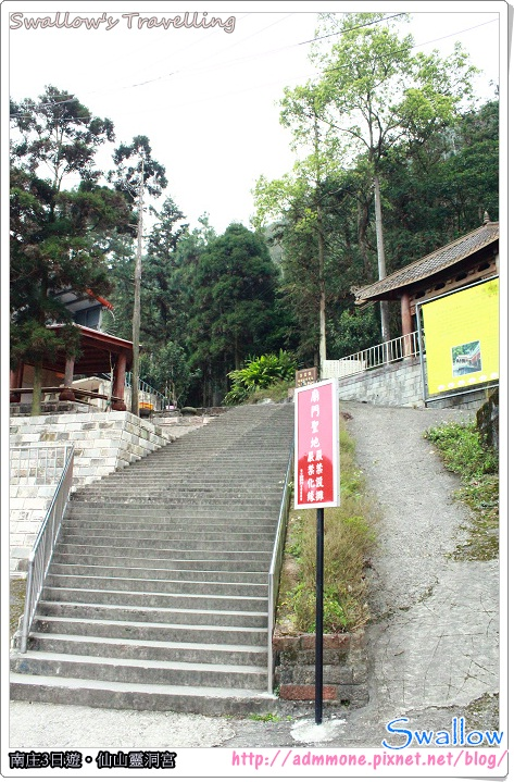 03_階梯起點
