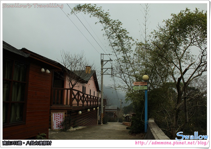 07_濃霧