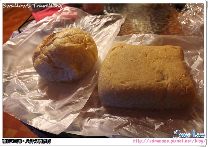 13_早餐:麵包+咖啡
