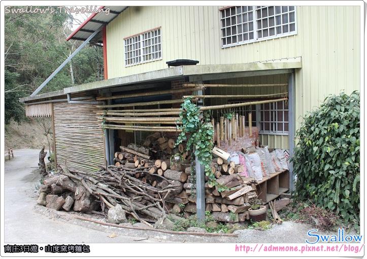04_木頭窯燒