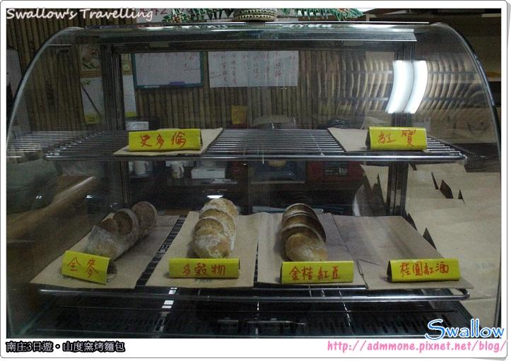 06_窯烤麵包種類