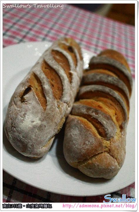 16_買回來的麵包