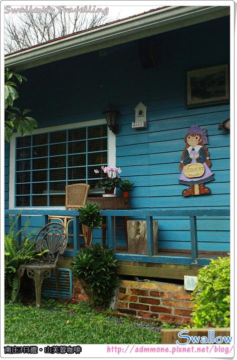 14_藍色小屋