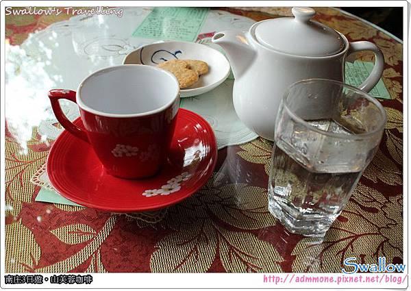 23_下午茶