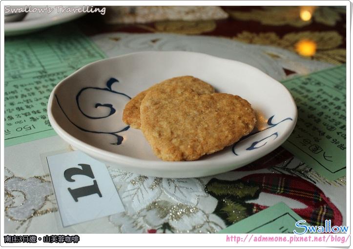 24_手工餅乾