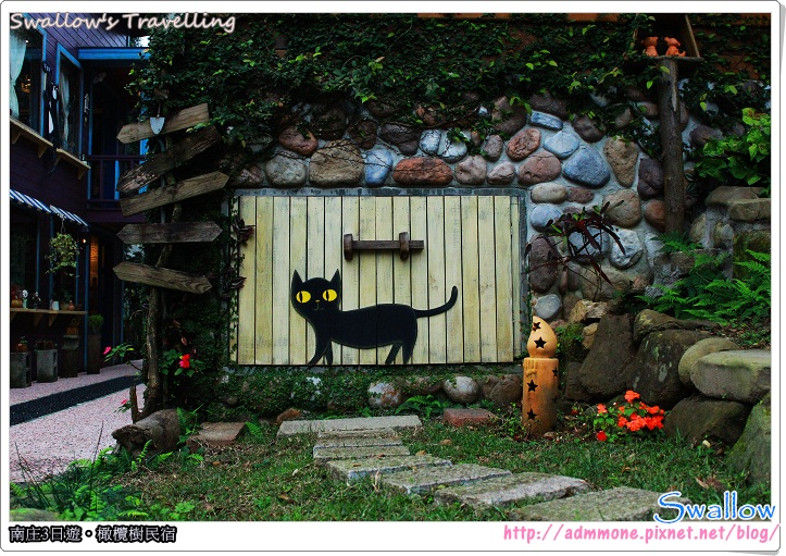 09_黑貓