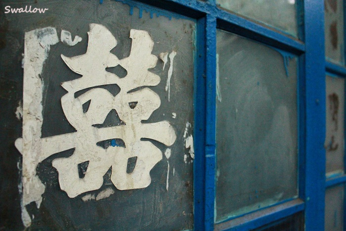 19_華光社區