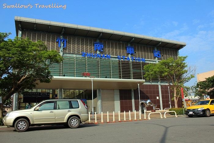 01_竹南火車站
