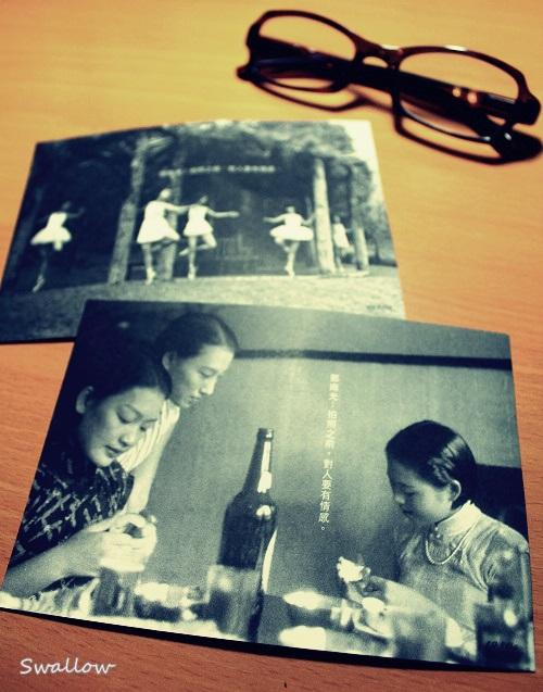 01_鄧南光攝影館_明信片