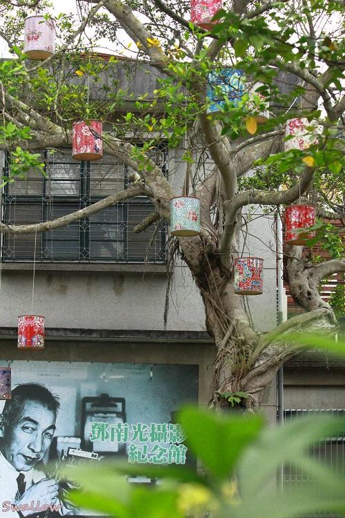 08_鄧南光攝影紀念館