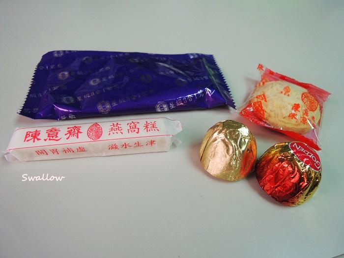 06_香港特產