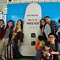 01_那霸空港站