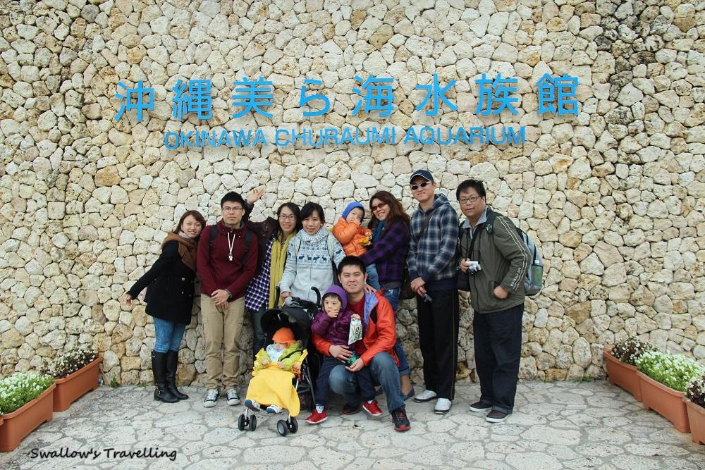28_沖繩美麗海水族館