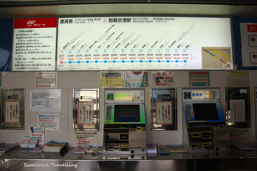 07_自動購票機