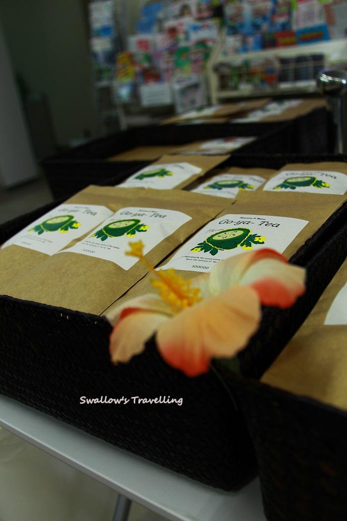 16_銷售的苦瓜茶