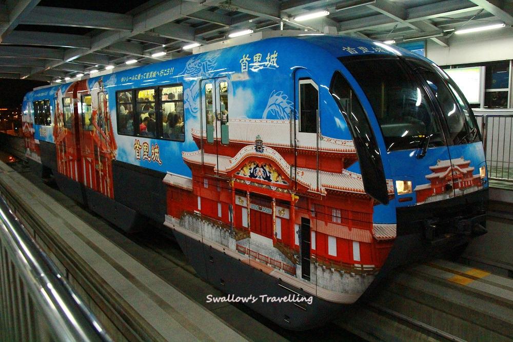 27_首里城列車